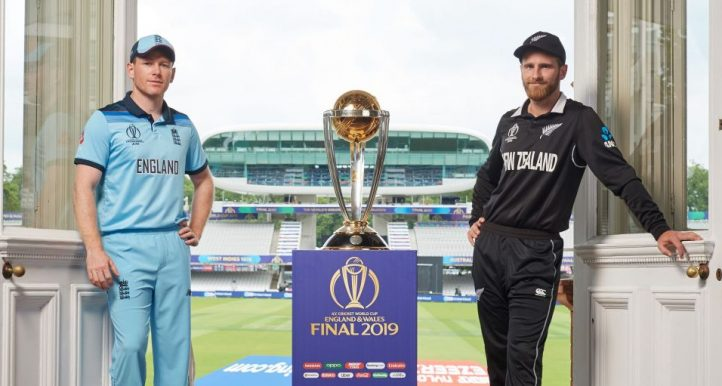 Eoin Morgan Kane Williamson World Cup trophy England New Zealand Lord's PA